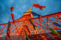 Koinobori at Tokyo Tower Royalty Free Stock Image