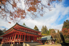 Kojyoin Tsukimido in Achi-Dorf, Nagano, Japan Stockbild