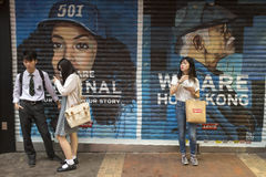 Kok di Mong in Hong Kong Fotografia Stock