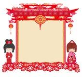 Kokeshi doll card. Vector Illustration Stock Photos