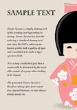 Kokeshi doll illustration card Stock Photography