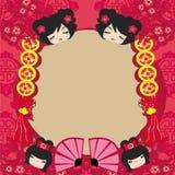 Kokeshi dolls cartoon character , beautiful abstract card Stock Photos