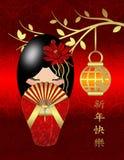 Kokeshi för lyckligt nytt år docka Arkivfoto