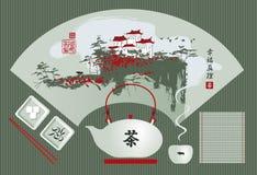 Kokkärl av te stock illustrationer