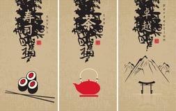 kokkonstjapan royaltyfri illustrationer