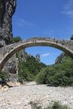Kokkori arched stone bridge landmark Zagoria Royalty Free Stock Photography