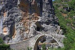 Kokkori bridge  Zagoria Epirus. Greece Stock Photos