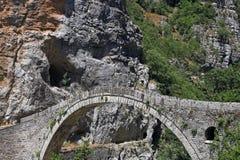 Kokkori old stone arched bridge Zagoria. Greece Royalty Free Stock Photos