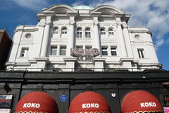 Koko venue Royalty Free Stock Image
