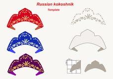 Kokoshnik ruso Un sistema de plantillas simples Ilustración del vector Fotos de archivo libres de regalías