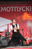 koktajl Barmanu przedstawienie na plenerowej czerwonej scenie Zdjęcie Royalty Free