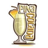 Koktajlu Pina colada ilustracja wektor