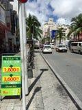 Kokusai dori, Okinawa, International Street, Japan Royalty Free Stock Image