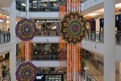 KOLAM at KLCC Petronas Royalty Free Stock Images