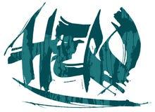Kolapen het van letters voorzien Stock Afbeeldingen