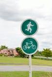 kolarstwa pasa ruchu pieszy znak Zdjęcie Royalty Free