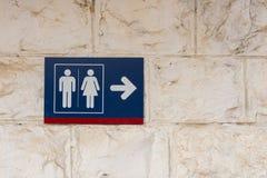 Kolejowy muzeum w Haifa Fotografia Stock