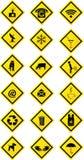 Kolekcja żółci prostokątni znaki ilustracja wektor