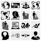 Działy zasobów ludzkich, zarządzanie, pieniądze ikony ustawiać. Obrazy Stock