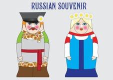 Kolekcja matreshka śmieszny coupl również zwrócić corel ilustracji wektora Zdjęcie Royalty Free