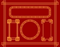 Kolekcja ramy w Chińskim stylu Dla projekta pocztówki, powitania i koperty, Fotografia Royalty Free
