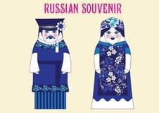 Kolekcja Rosyjski matreshka również zwrócić corel ilustracji wektora Zdjęcie Stock
