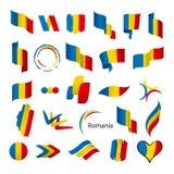 Kolekcja wektorowe flaga Rumunia Obraz Royalty Free