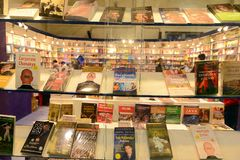 Kolkata Book Fair 2014 Royalty Free Stock Photography