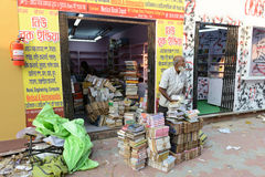 Kolkata Book Fair 2015 Stock Photo