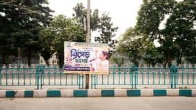 Kolkata, India, January 19, 2019: Banner of West Bengal Chief Minister and Trinamool Congress chief Mamata Banerjee to spell royalty free stock photo