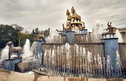 Kolkhida喷泉在库塔伊西 图库摄影