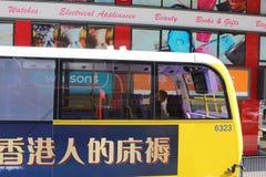 Kollektivtrafik i Hong Kong Över 90% av dagstidningen Arkivbild