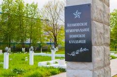 Kolmovo minnes- militär kyrkogård av 167 sovjetiska soldater som dog i kriget mot nazisterna novgorod veliky russia Arkivfoto
