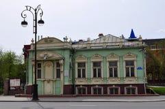 Kolokolnikov' estate, Museum complex of I.Ya. Slovtsov. Architec Royalty Free Stock Photography