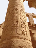 Kolom in de tempel Karnak. Stock Afbeelding