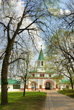 Kolomenskoe. Historical park in Russia Moscow Royalty Free Stock Image