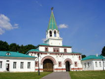Kolomenskoe estate. Moscow Museum, estate Kolomenskoe, Russia Stock Photography