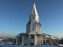 Kolomenskoe park, Moscow architecture Royalty Free Stock Photo