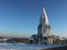 Kolomenskoe park, Moscow architecture Royalty Free Stock Photos
