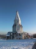 Kolomenskoe park, Moscow architecture Stock Photo