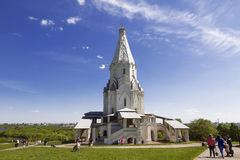 Kolomenskoe in a Sunday spring day. Church Of The Ascension. Moscow, Stock Photo