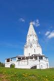 Церковь восхождения в Kolomenskoye, Москве, России Стоковые Фотографии RF