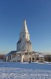 Kolomenskoye im Winter, Moskau Lizenzfreie Stockfotos