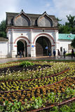 Kolomenskoye-Park Stockfotografie