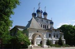 Kolomenskoyelandgoed in Moskou Royalty-vrije Stock Afbeeldingen