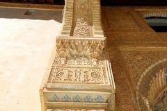 Kolommen in Islamitische (Moorse) stijl in Alhambra, Granada, Spanje Royalty-vrije Stock Foto