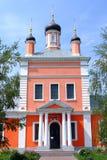 Kolomna Stock Foto