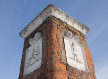 Kolomna: a boundary post on the border of the Moscow and Ryazan provinces Royalty Free Stock Photo