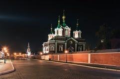 Kolomna Kremlin, Russia, city of Kolomna. Stock Image