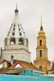 kolomna Kremlin Russia Kolor fotografia Zdjęcia Stock